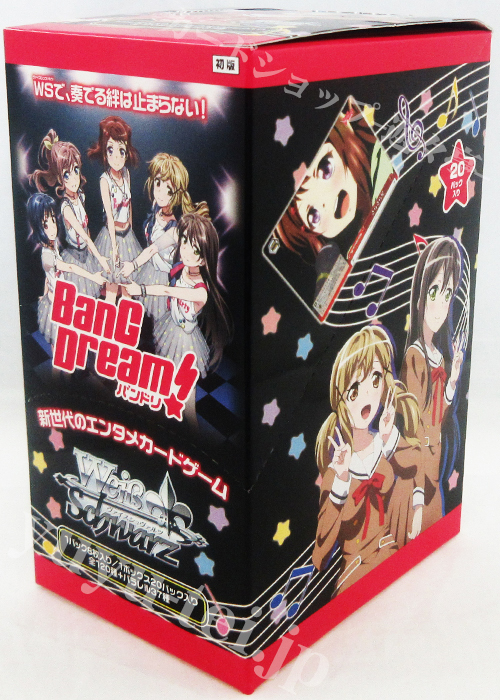 BanG Dream! ブースター BOX